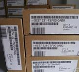 苏州西门子plc回收 苏州plc回收 苏州模块回收