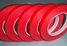 高温红美纹纸胶带