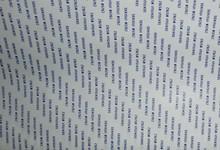 积水5762双面胶带
