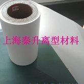 PEK,(淋膜)离型纸
