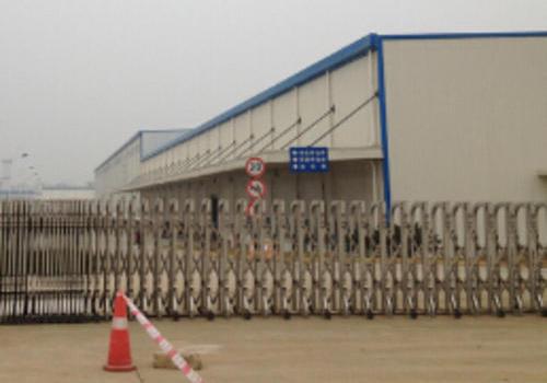 吉利集团下属分公司远天包装公司
