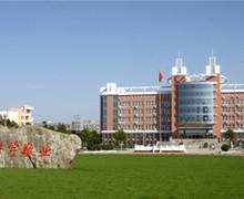河南·许昌学院