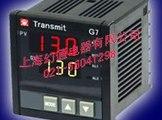TransmitG-120/130美国全仕温控表