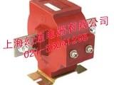 ECT 台湾瑞升电流互感器