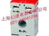 CTP 台湾瑞升电流互感器