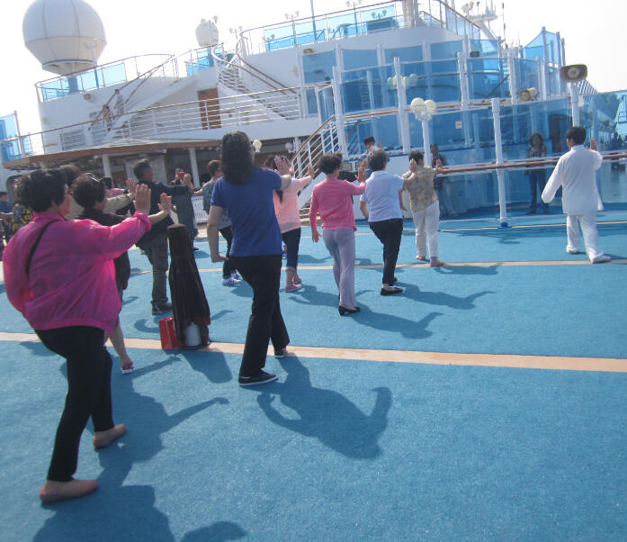 Shanghai Tai Chi Kung Fu Activity