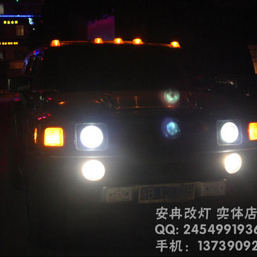 悍马 H3大灯改装