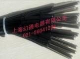 JCJ100TTP 贴片式温度传感器
