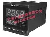 DMT-12□  数字显示调节仪