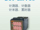 ZN48双数显计测器