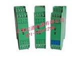 WP202双路智能配电器