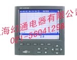 蓝屏无纸记录仪HT-3000R