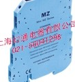 MZ6923  热电阻温度变送器 输出外供电 一入一出