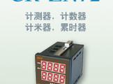ZN72双数显计测器