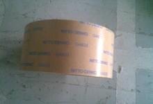 日东GA835双面胶带