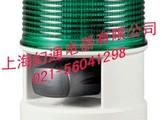 S125DS 声光组合 氙灯管 爆闪型 警示灯