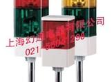 SJLP方形 LED 长亮/闪亮 多层式警示灯