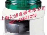 S100DLR声光组合 LED 反射镜旋转 警示灯
