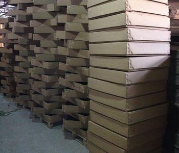 优质外包装盒