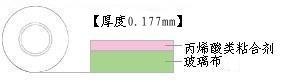3M69绝缘胶带