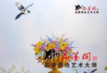 苏州黄埭别墅区王先生家天顶壁画