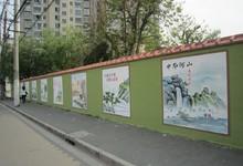 城市,乡村,学校,围墙文化墙
