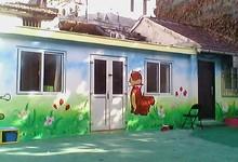 学校,幼儿园内外墙手绘设计制作