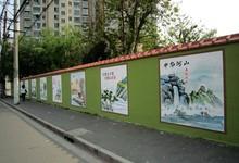上海杨浦区大桥社区中国梦系列手绘文化墙