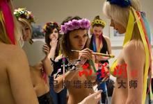 人体彩绘提供人体模特,画师现场演出服务