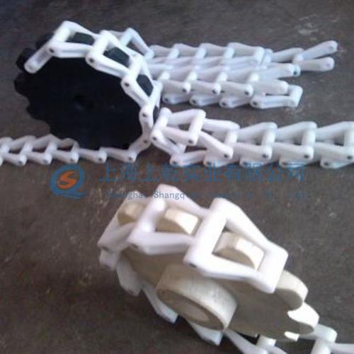氣浮機塑料鏈條