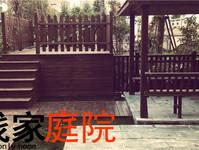 【松江某园】朝南正花园施工整套手记