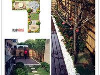 【L型花园】-南翔白金院邸日系和功能性的**结合L型花园