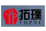 上海拓璞数控科技有限公司