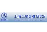 上海卫星装备研究所