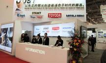 北京國際汽車展覽會