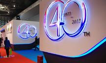 中國(上海)國際眼鏡業展覽會