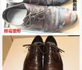 皮鞋除霉塑形