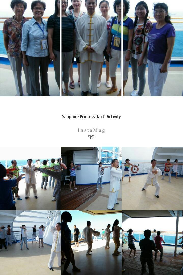 上海太极拳学习活动
