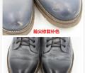 奢侈品修复 前尖修复 修鞋