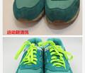 奢侈品养护  洗鞋 NEWBALANCE
