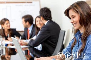 上海外商投资公司企业名称查询审核