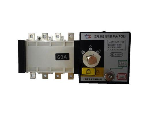 CZ815Q1系列雙電源自動轉換開關/雙電源隔離開關/雙電源自動切換開關