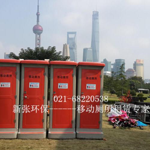 临时厕所租赁|仪征移动厕所出租公司