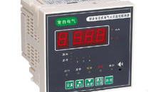 CZDF-MS-4L剩余電流式火災探測監控器生產廠家
