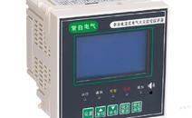CZDF-MY-8L剩余電流式火災探測監控器常自電氣生產廠家