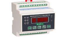 CZDF-DS-1L導軌式安裝-剩余電流式火災探測監控器-上海常自電氣