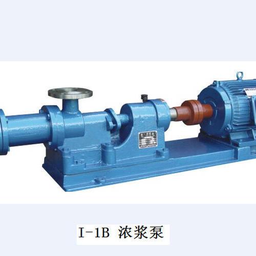 I-1B系列浓浆泵