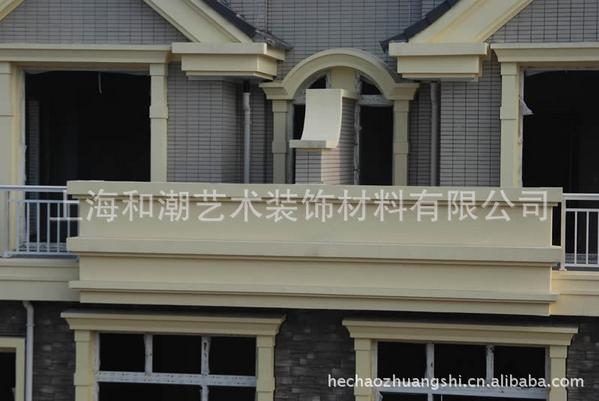 广润排屋工程12.png