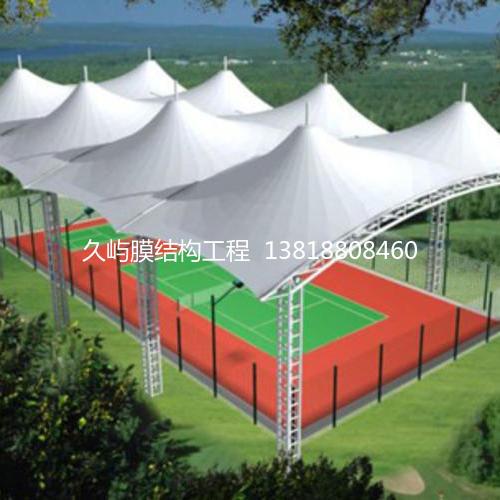 体育设施1