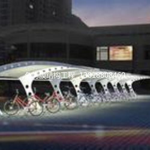 自行车棚2